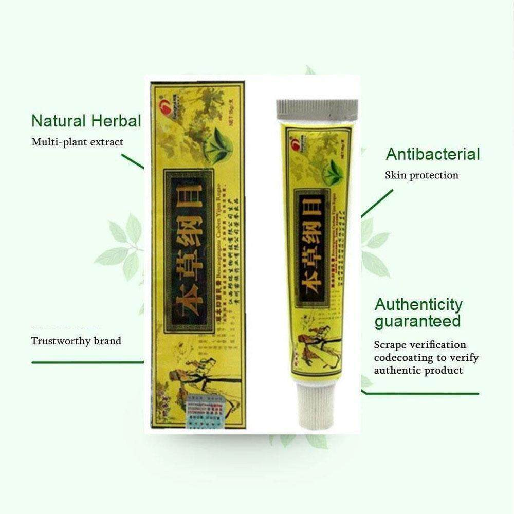 NiceToEmpty Natural Anti Itch Rash Cream,Antibacterial Ointment,Advanced  Therapy Healing Ointment Skin Protectant,Face and Body Lotion for