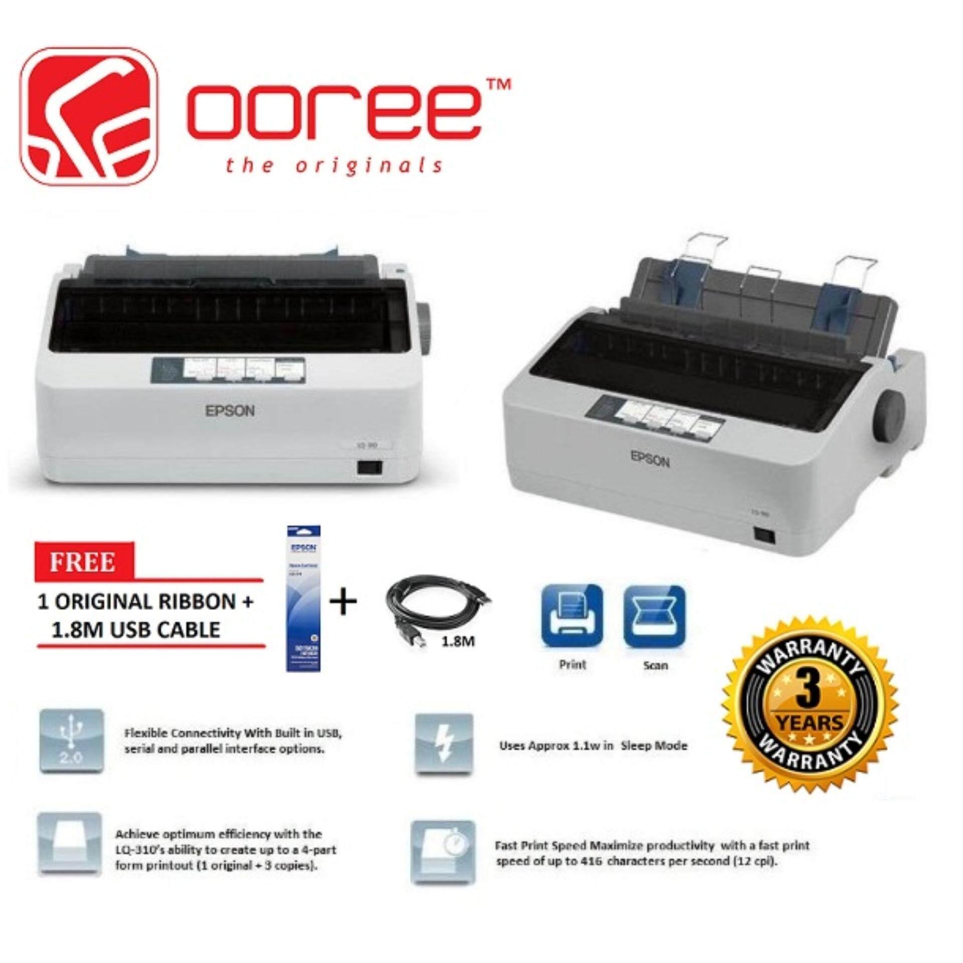 EPSON LQ310 OFFICE/HOME DOT MATRIX PRINTER LQ-310 (FREE 1PC ORIGINAL RIBBON