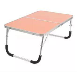 Sonrier Series - Portable Folding Laptop Table Stand Computer Notebook Bed By Casa Muebles.