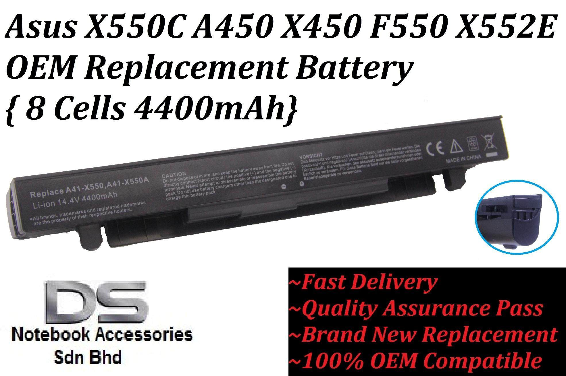 ASUS A550C Battery / ASUS a550 Battery ( 8 cells 4400mAh ) Malaysia