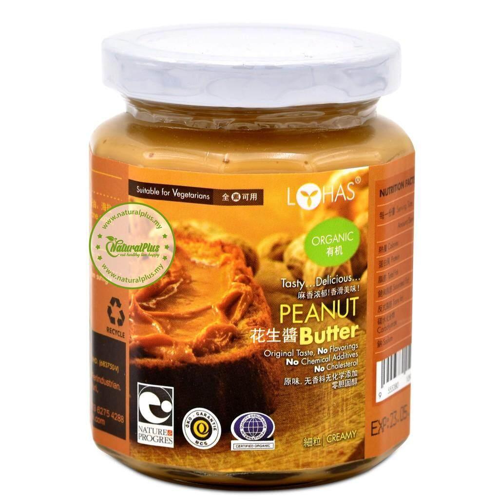 [creamy] Lohas Organic Peanut Butter Creamy 270g Exp 2/2020 By Oasis Ara Healthcare.