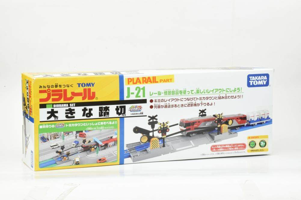 Takara Tomy Pla Rail Plarail J-21n Large Road Crossing By Litt Tak..