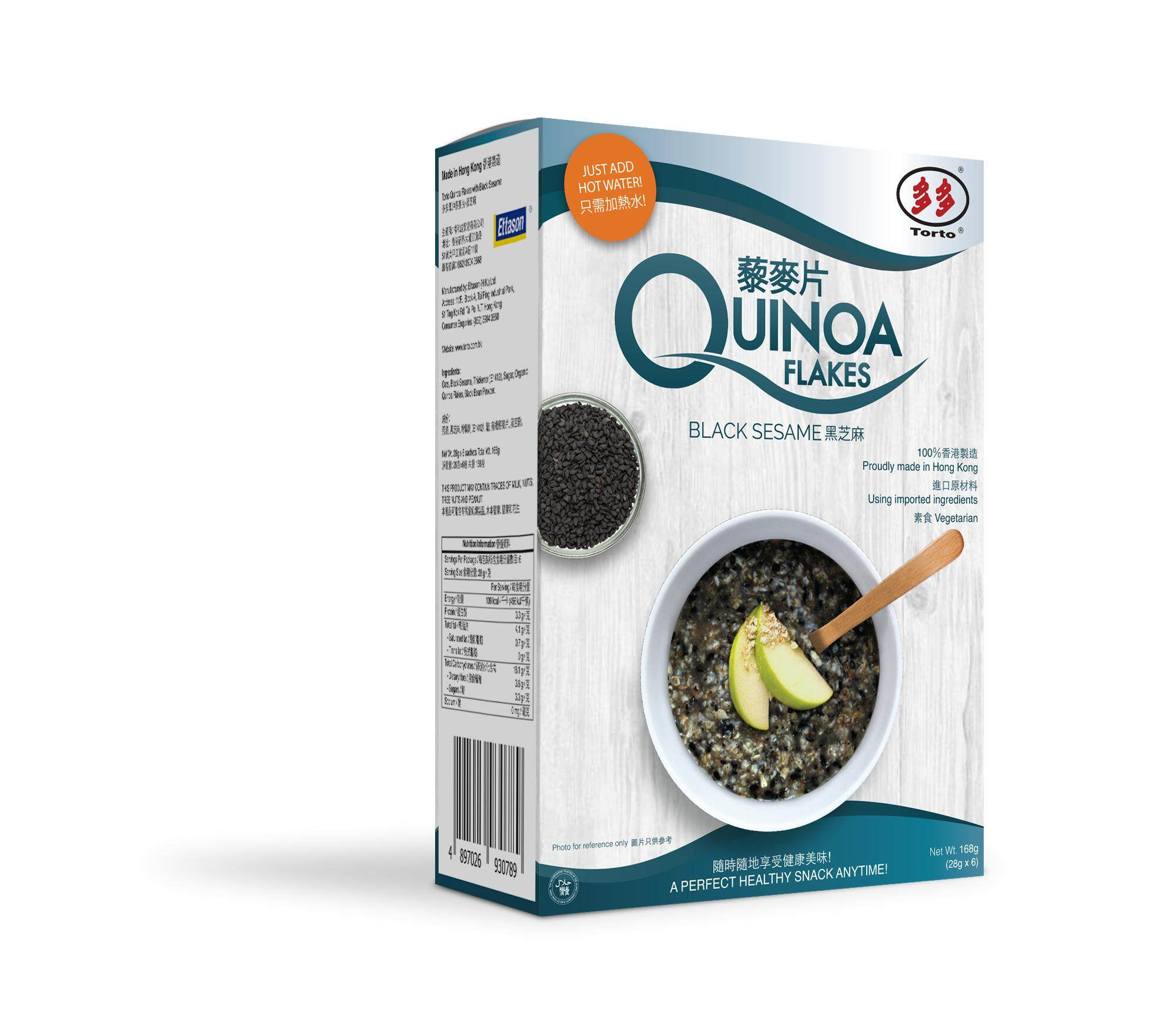 Torto Black Sesame Healthy Organic Quinoa Flakes Oats (6 X 28g Sachets) By Gift N Give.