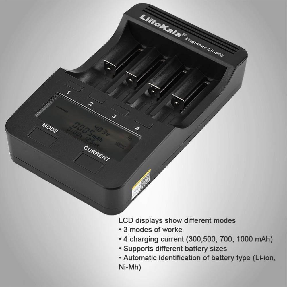 epayst Liitokala lii-500 Lithium Battery Charger with LCD Display 18650/ 26650/14500/AA/AAA Battery EU