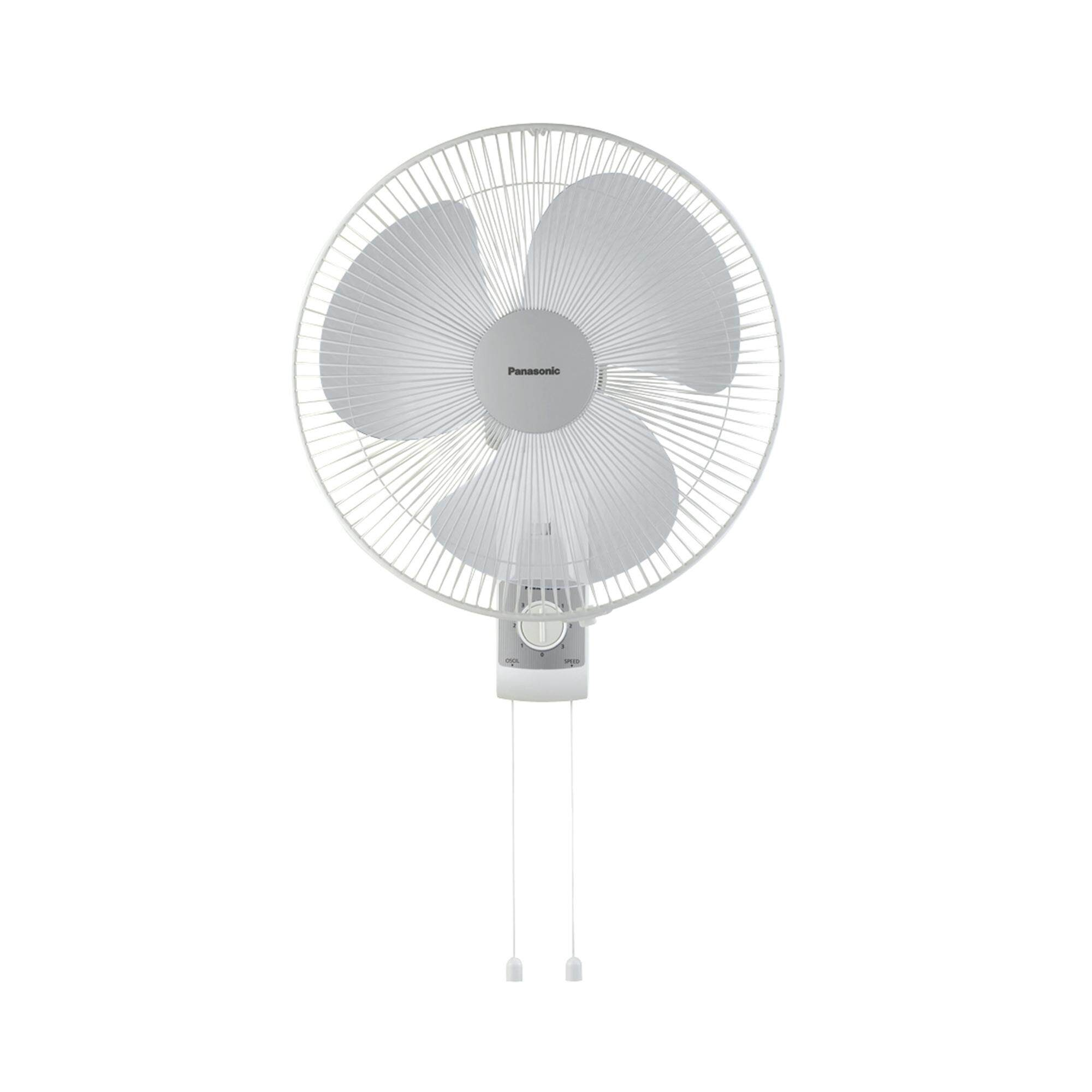 Latest Branded Fans With Best Online Price In Malaysia Kipas Angin Mini Usb Handy Fan Panasonic Wall 16 F Mu408