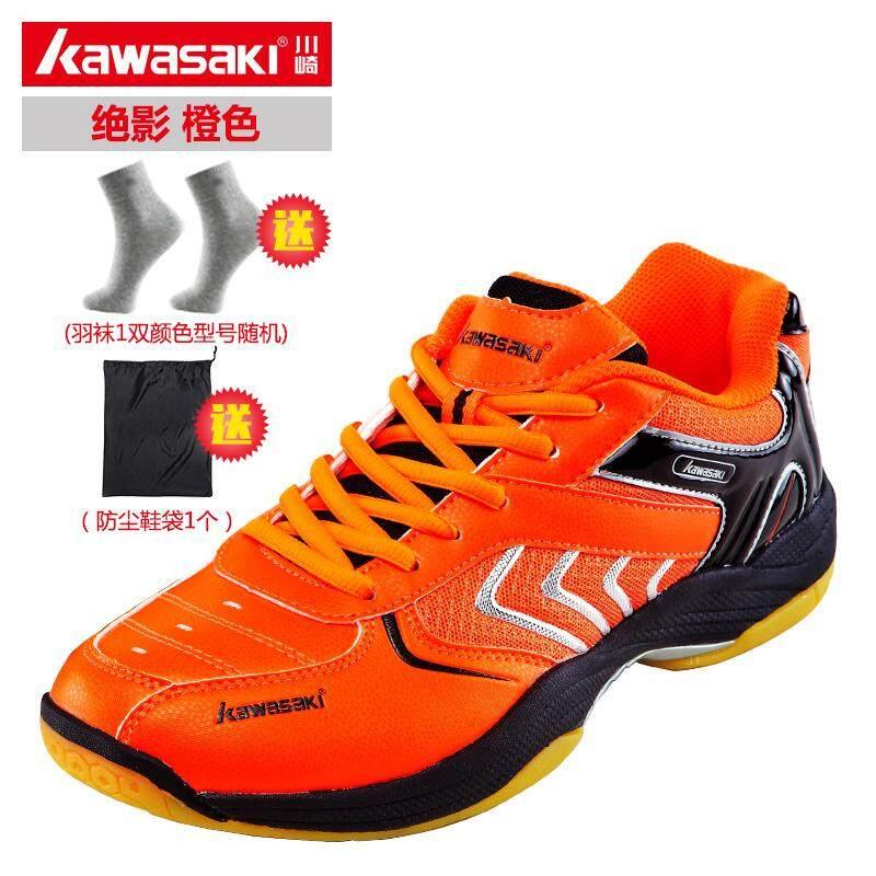 c0d1c0a9dc5e Kawasaki Kawasaki New Style Badminton Shoes Men And Women Sports Casual  Anti-slip Wear