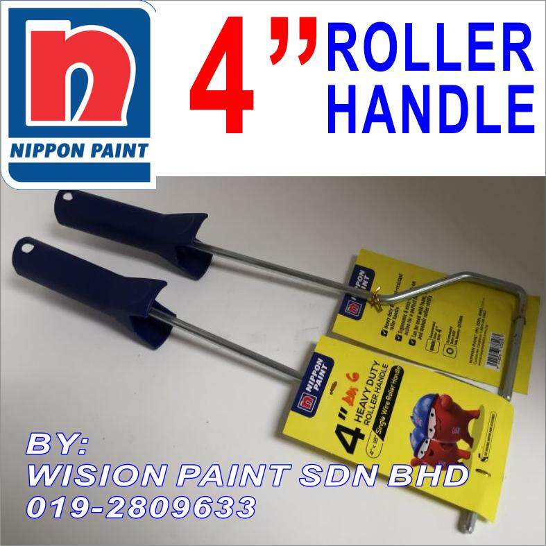 4 inch ROLLER HANDLE HEAVY DUTY NIPPON PAINT