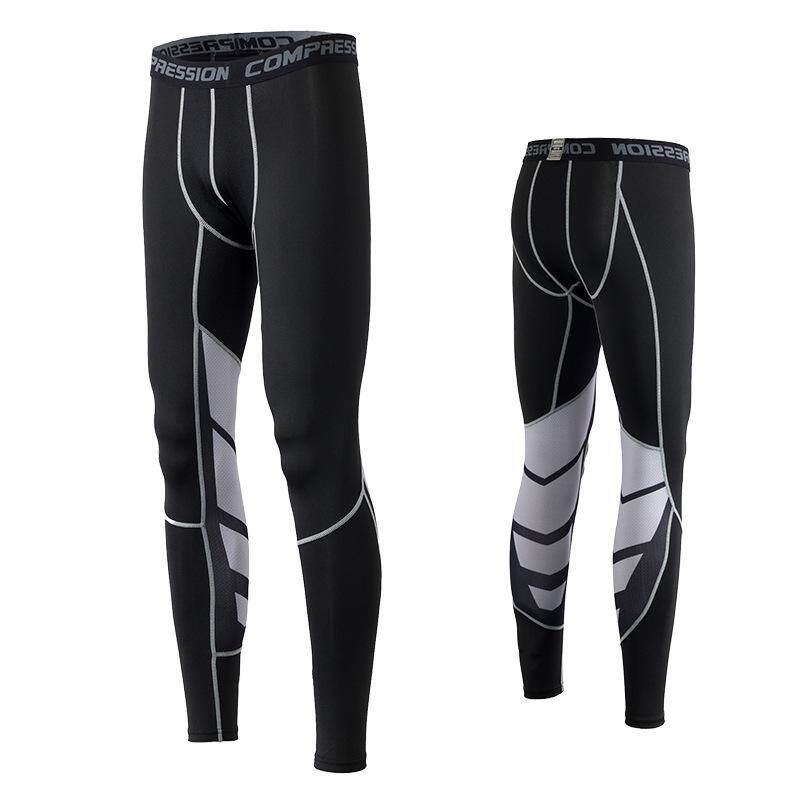 8d2ed3d04c3cb FSDZ Men Compression Pants Gym Fitness Sports Running Leggings Tights  Quick-drying Fit Training Jogging