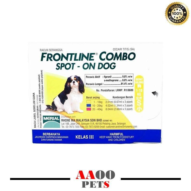 [free Shipping] Frontline Combo Spot - On Dog(0.67ml X 3 Pipet)(s) - Dog Flea & Tick / Dog Treatment (1-10kg) By Aaoo Pets.