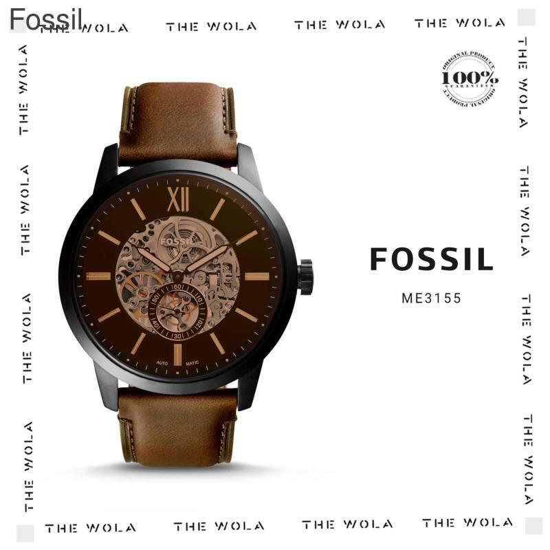 FOSSIL AUTOMATIC MEN WATCH ME3155 Original & Genuine (2 Years Warranty) Malaysia