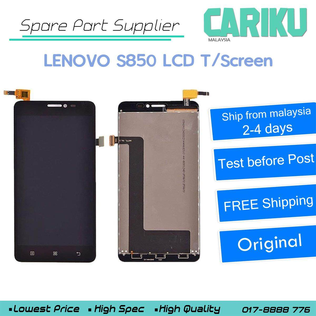 Lenovo S850 LCD Digitizer Touch Screen Replacement !! CARIKU