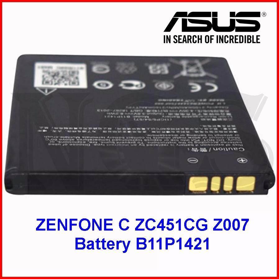 Asus Phone Batteries Price In Malaysia Best New Zenfone4s Zc451cg Original Zenfone C Z007 2160mah Battery B11p1421