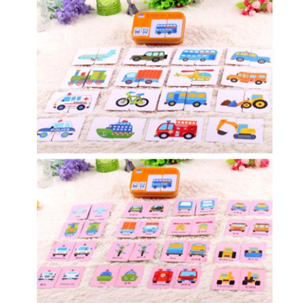 Vishine Mall free shipping 32Pcs/Set Creative Kids Card Puzzle Animal Transportaion Tools Recognition