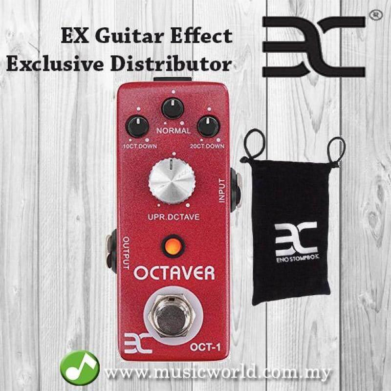 ENO EX OCTAVER TC-01 OCT-1 Octave Electric Guitar Effect Compact Mini Pedal (TC01 / TC 01 / OCT1 / OCT 1) Malaysia
