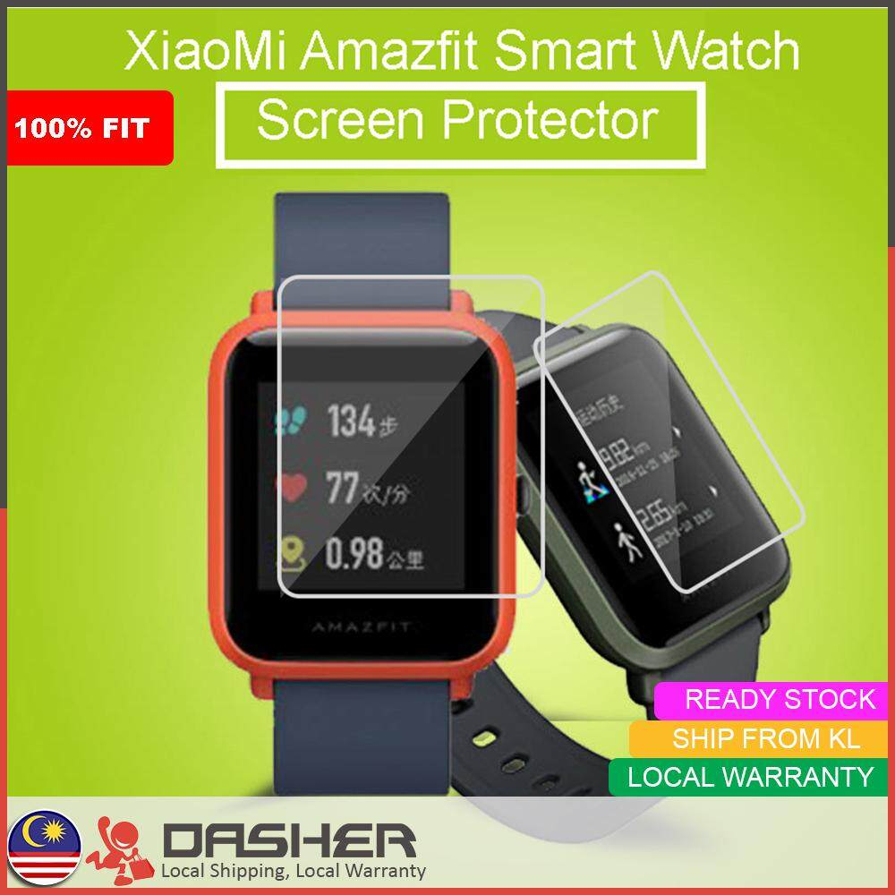 Screen Protector For Xiaomi Mi Dong Amazfit Bip Tpu (square) By Dmd Online.