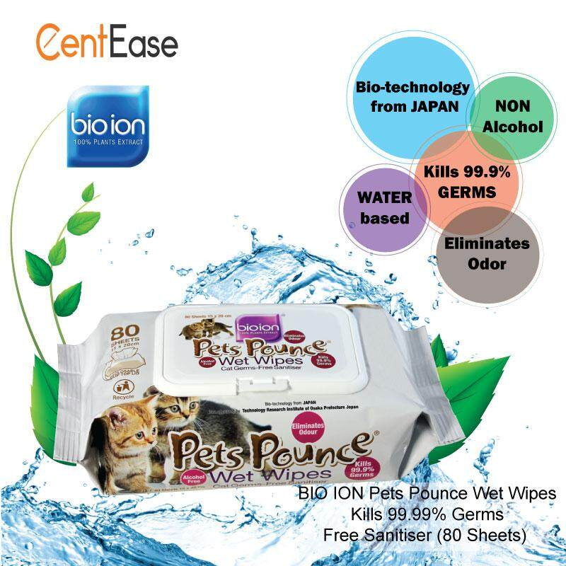 Bio Ion Pets Pounce Wet Wipes Tissue - Kills 99.99% Germs Free Sanitiser (80 Sheets) By Centease.