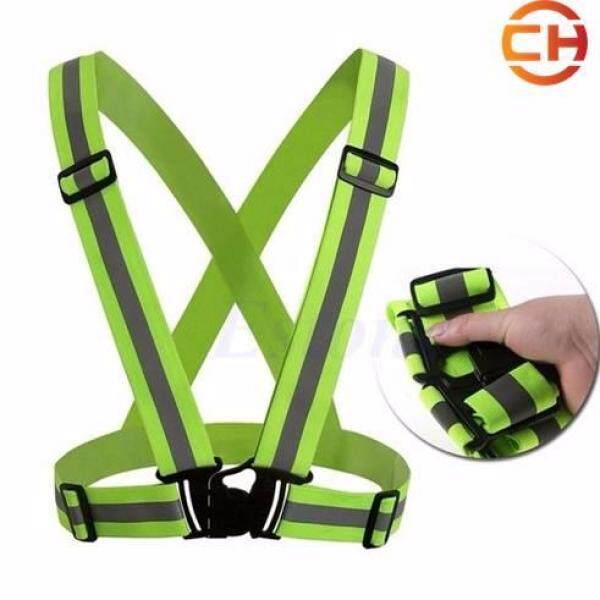 HIGH QUALITY Adjustable Safety Visibility Reflective Vest (NEON GREEN / ORANGE RED)