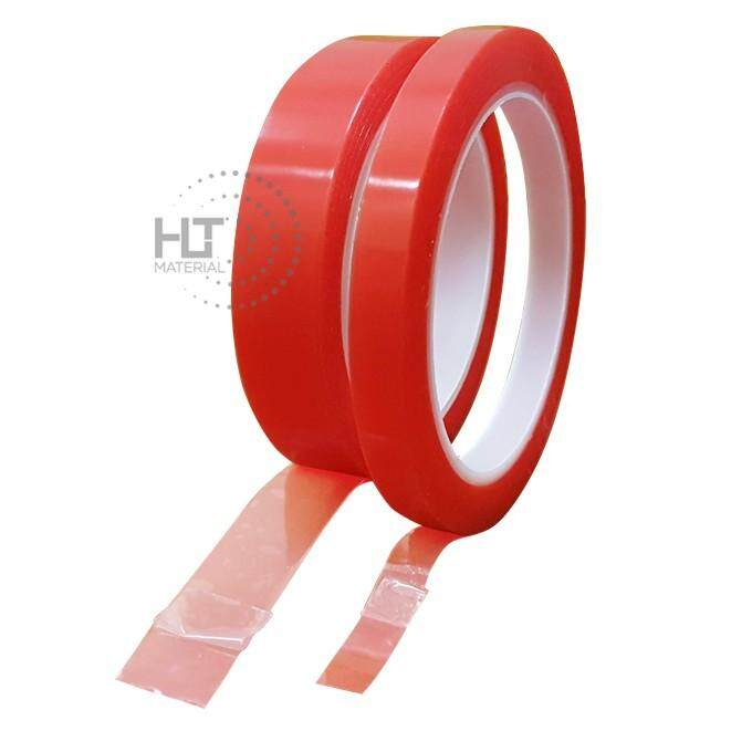 Buy Double Sided Tape Pet 10mm X 10m High Temperature