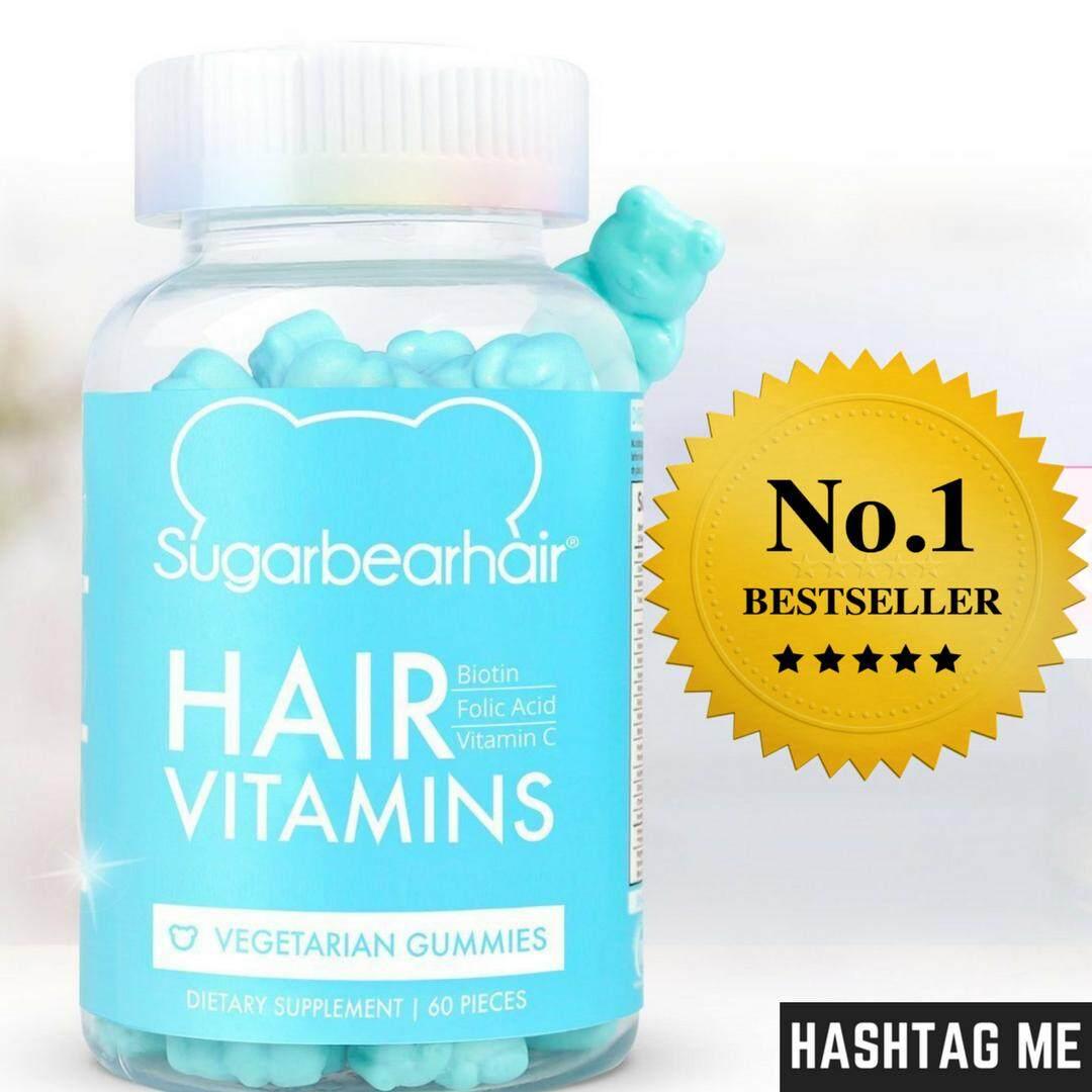 Sugarbearhair Buy Sugarbearhair At Best Price In Malaysia Www