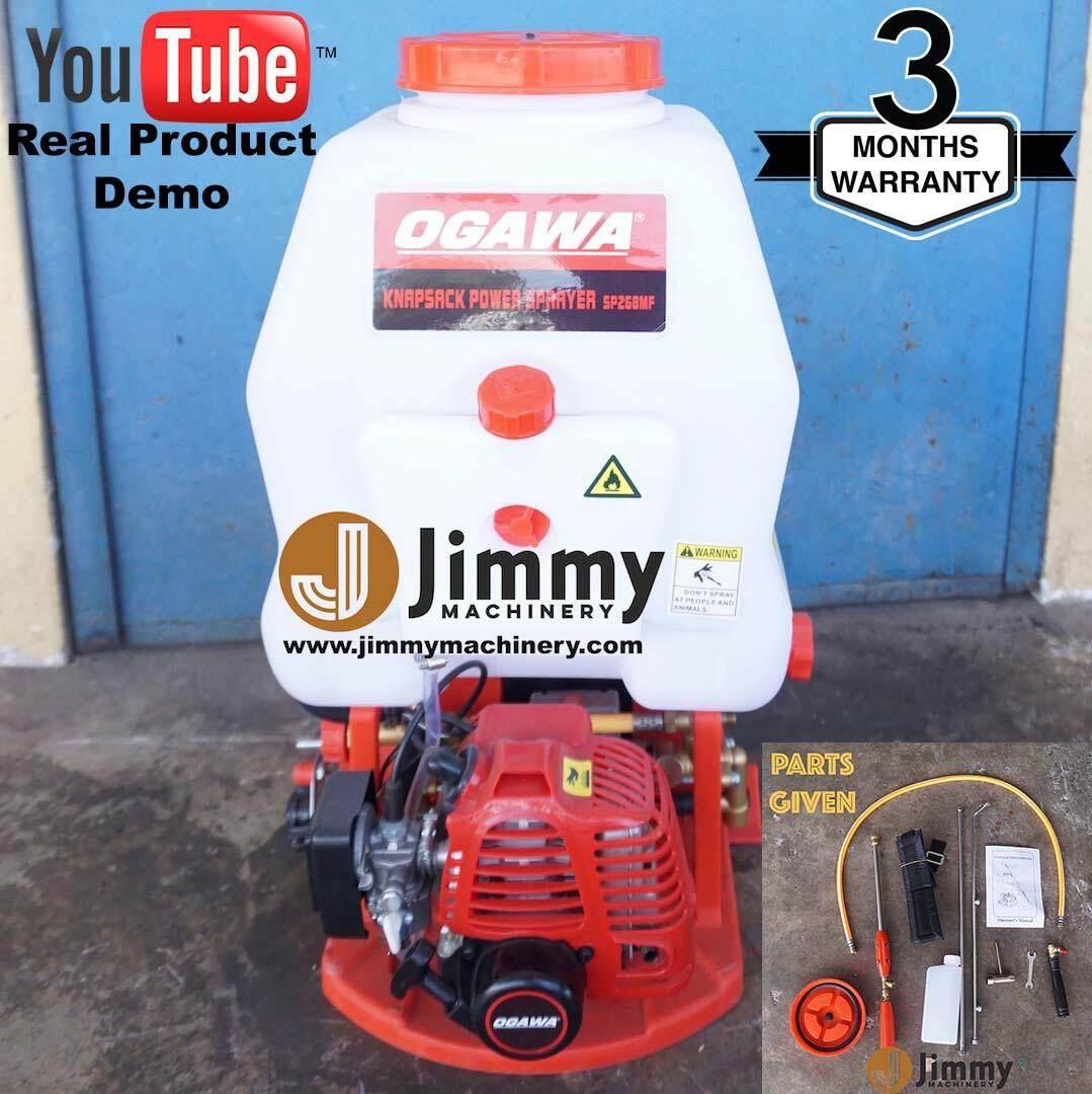 OGAWA Petrol Knapsack Sprayer Pam Racun Engine 20L SP268M