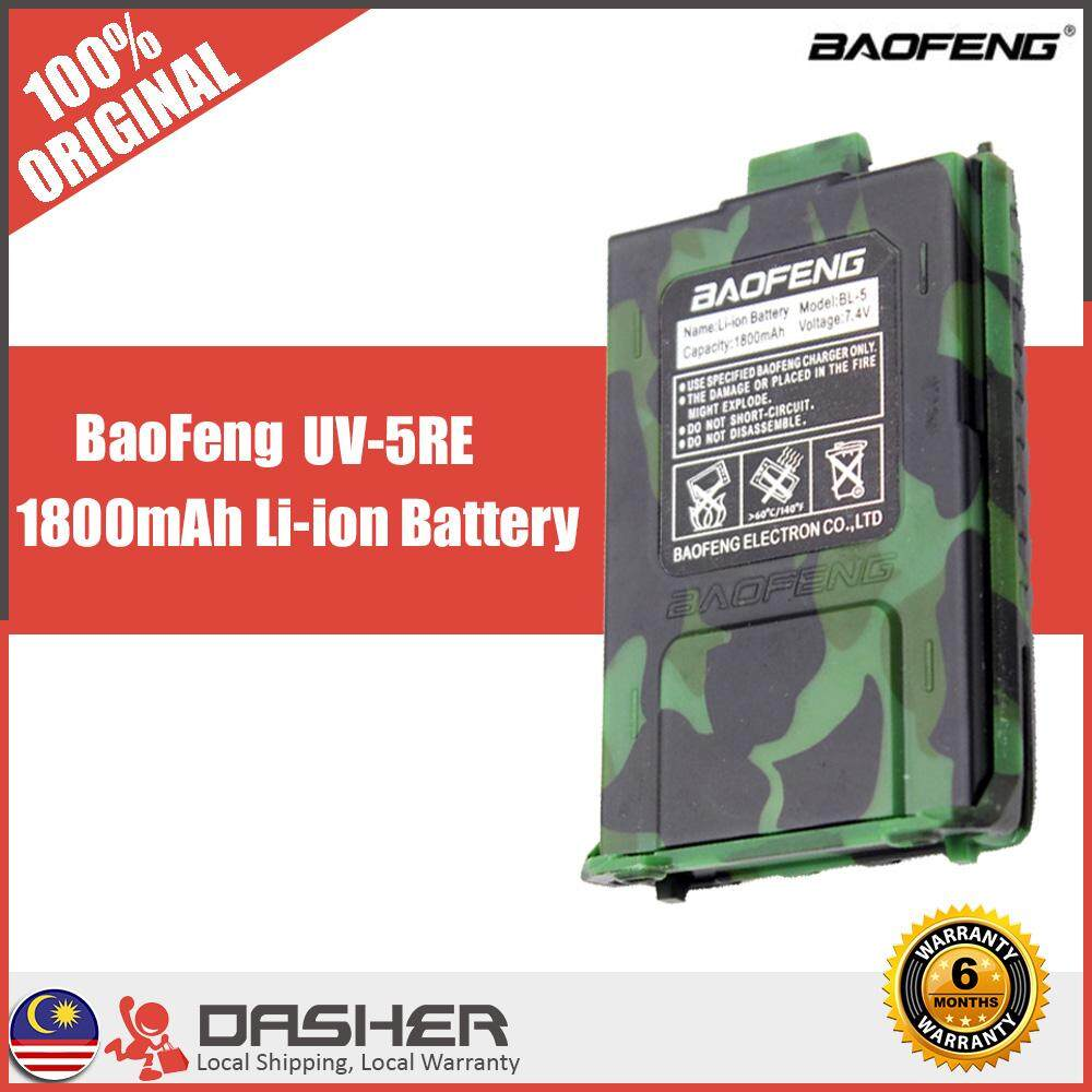 1800mAh Li-ion Battery for BaoFeng UV-5RE Walkie Talkie Radio (Camouflage) Walkie-Talkies Malaysia
