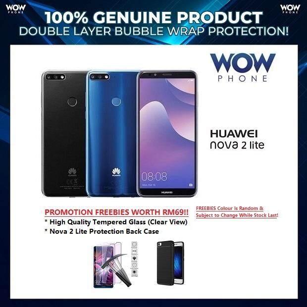 ... Hybrid Silicone iron Man Armor Case Cover For Galaxy. Source · Huawei Nova 2 Lite ( 3GB+32GB ROM) , Ori MY Set, Promotion