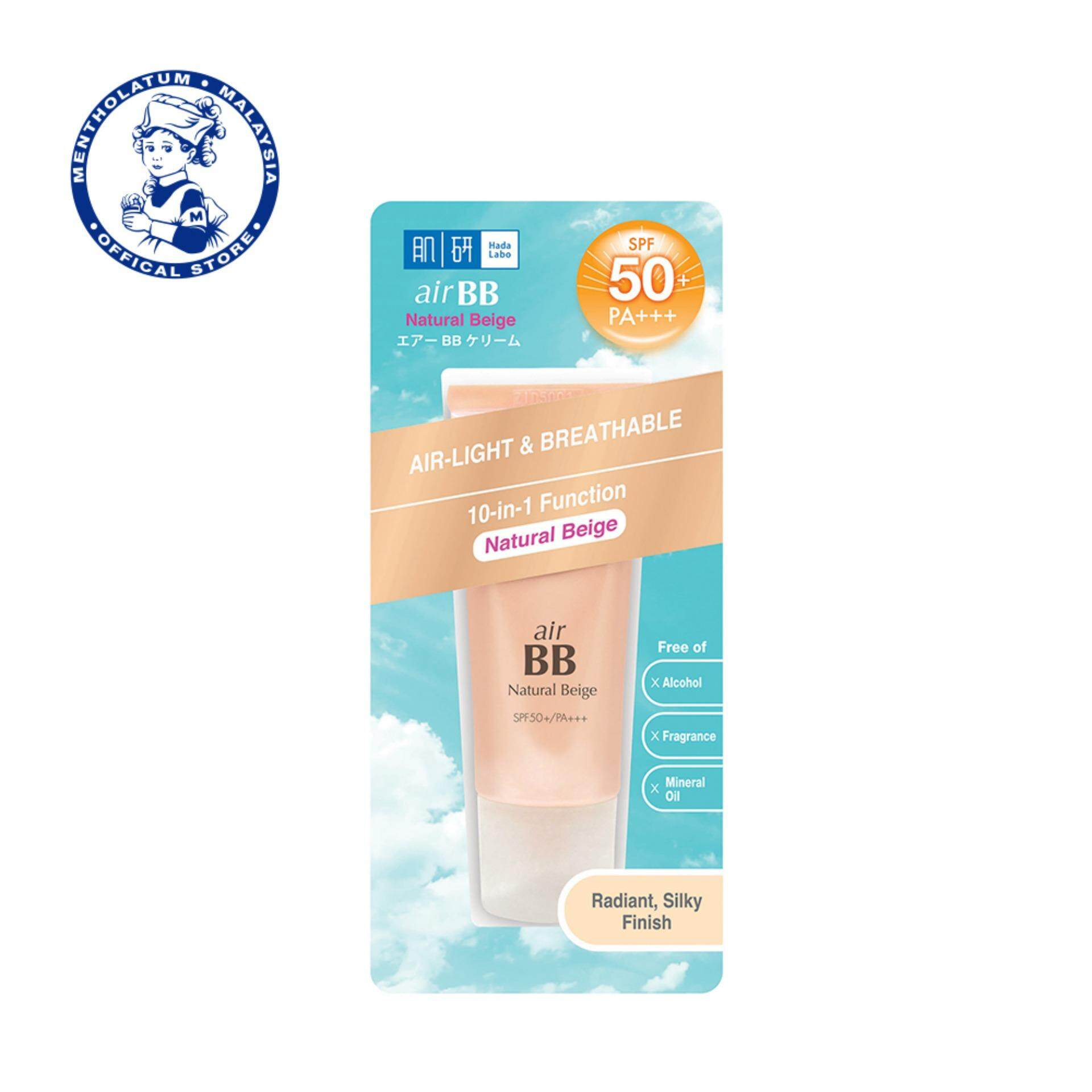 Hada Labo Air Bb Cream - Natural Beige 40g By My Mentholatum.