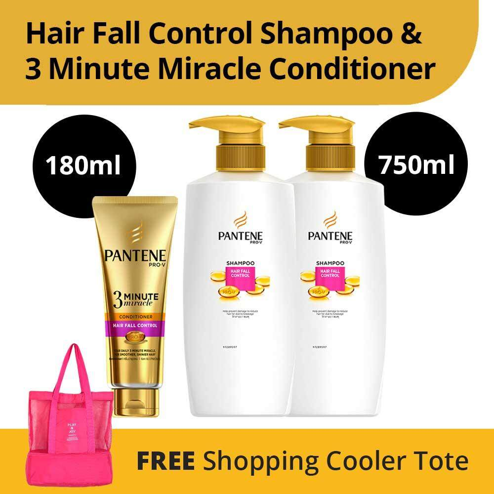 LIMITED EDITION Bundle Pantene Pro-V Hair Fall Control Shampoo + 3 Minute Conditioner