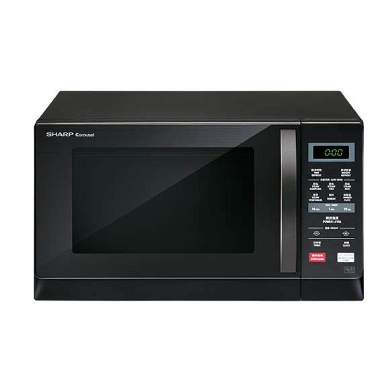 Harga Microwave Oven Panasonic Malaysia Bruin Blog