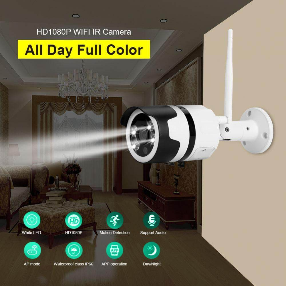 Outdoor Wifi Security Wireless 720p Hd Waterproof Night Vision Ip Network Camera For Onvif By Sweatbuy.