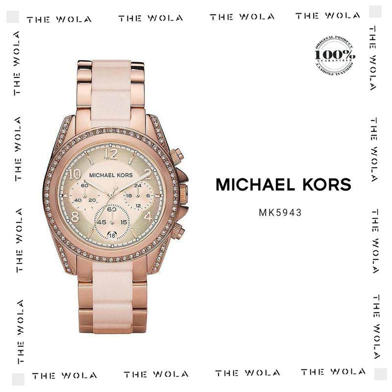 MICHAEL KORS WATCH MK5943 Malaysia