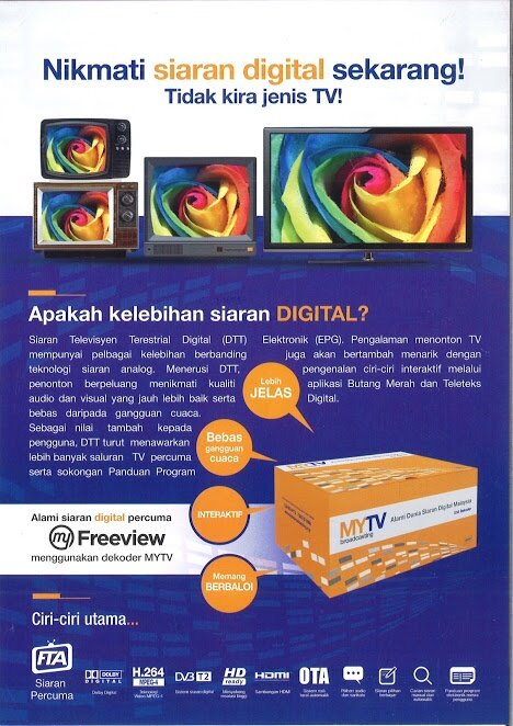[ORIGINAL SET] MYTV DIGITAL TV BROADCASTING DECODER IR9410 *No Monthly Fees  & Weather Issue