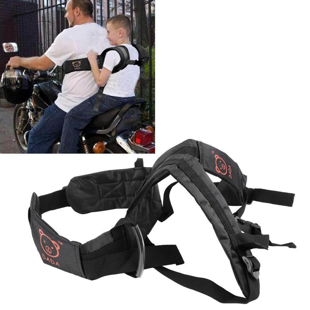 Adjustable Childrens Motorcycle Safety Belt Electric Vehicle Safe Strap Carrier For Child Kids Safe Seat Belts