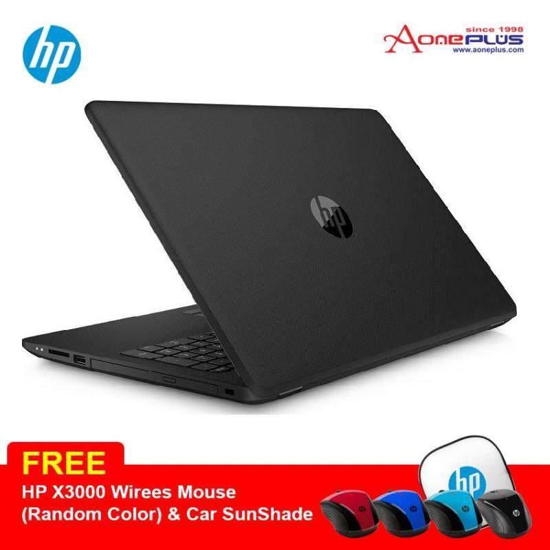 HP 14-bs537TU/bs538TU (Black/Silver) 14.0 Laptop + FREE HP X3000 Wireless Mouse  (Random Color) & Car sunshade Malaysia