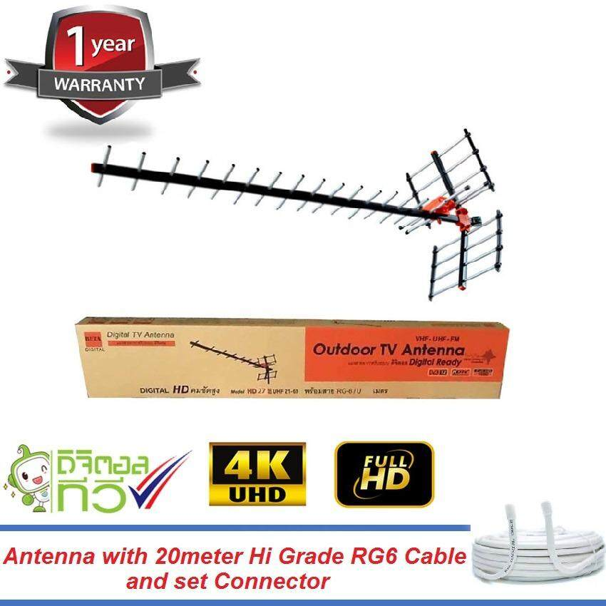 BETA Digital TV Antenna 27E (up to 150km) with 20mtr RG6 Cable