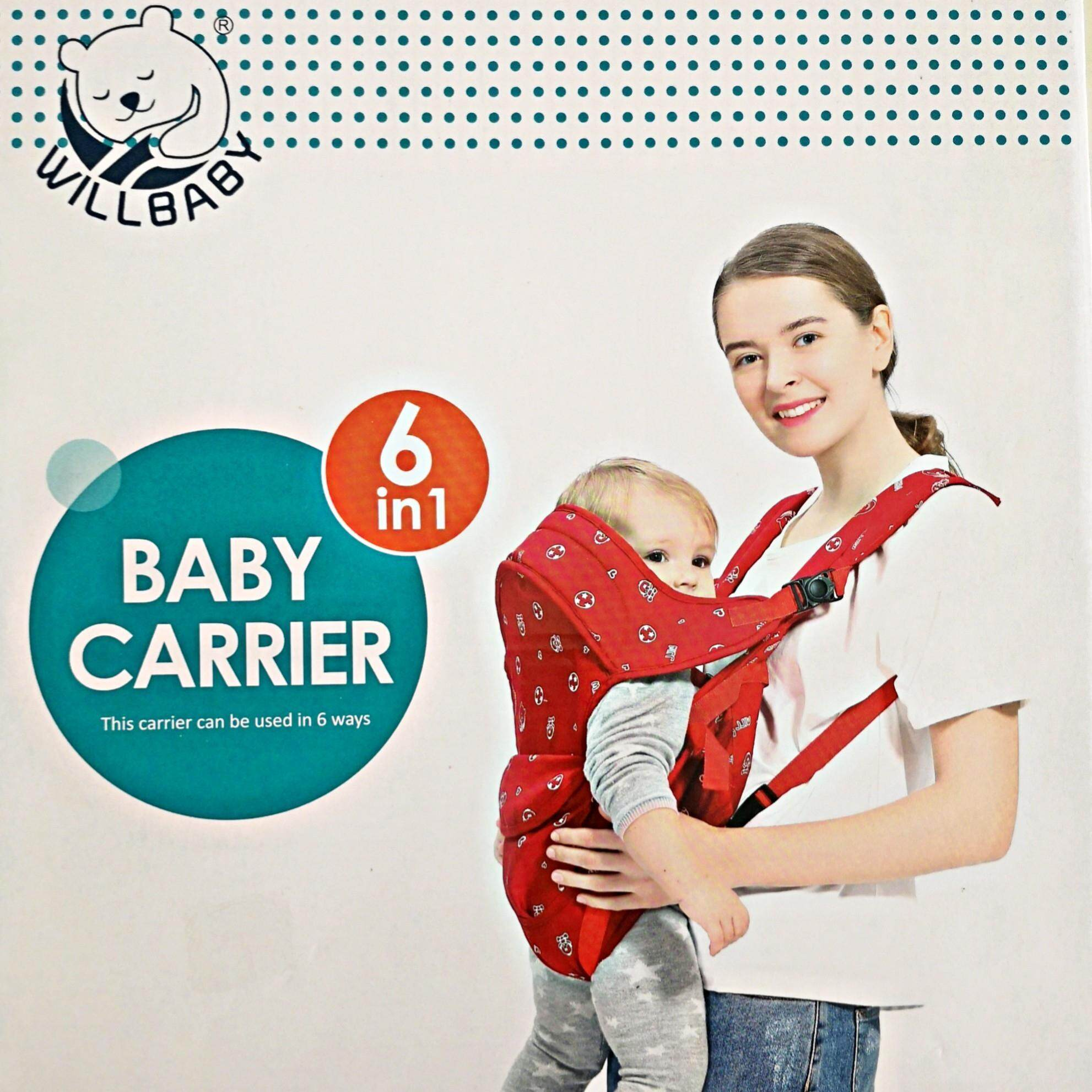 Image result for 6 in 1 willbaby baby carrier