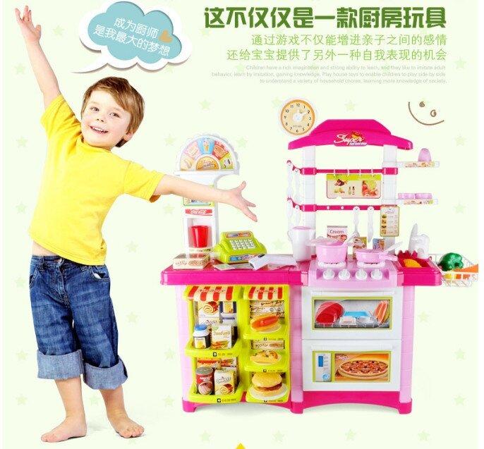Kitchen Set Lazada: Big Size [87cm] Kids Kitchen Play Set Extend Size