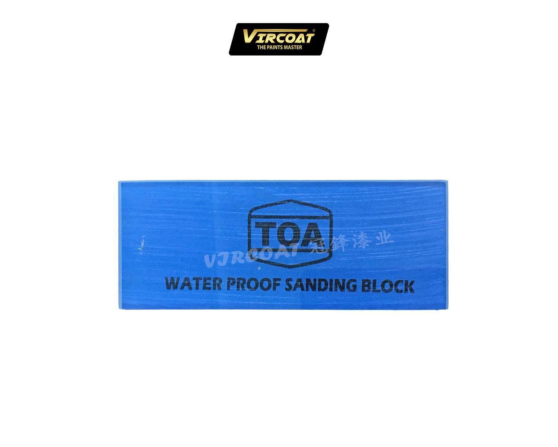 Toa Buy At Best Price In Malaysia Mic Zm 270 Waterproof Sanding Block