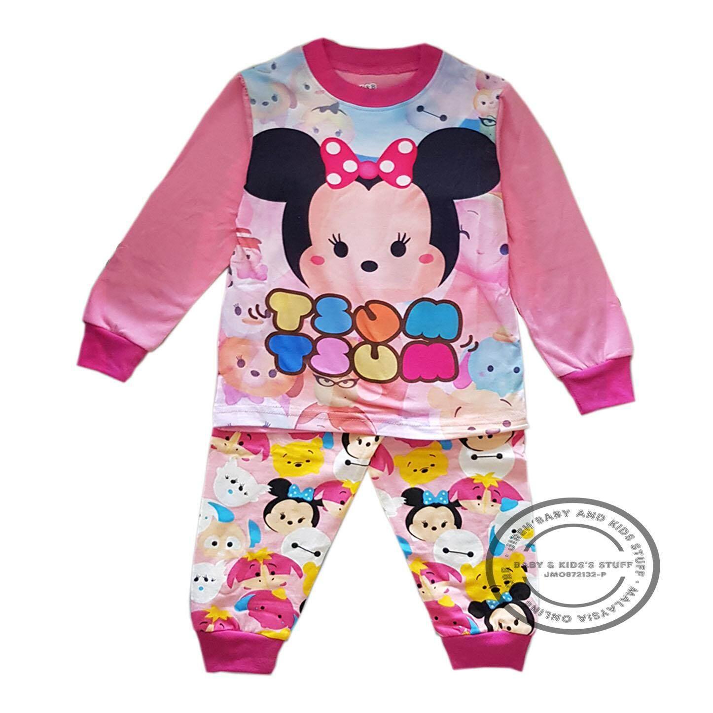 e44d69d00353 Girls  Clothing - Underwear   Sleepwear - Buy Girls  Clothing ...