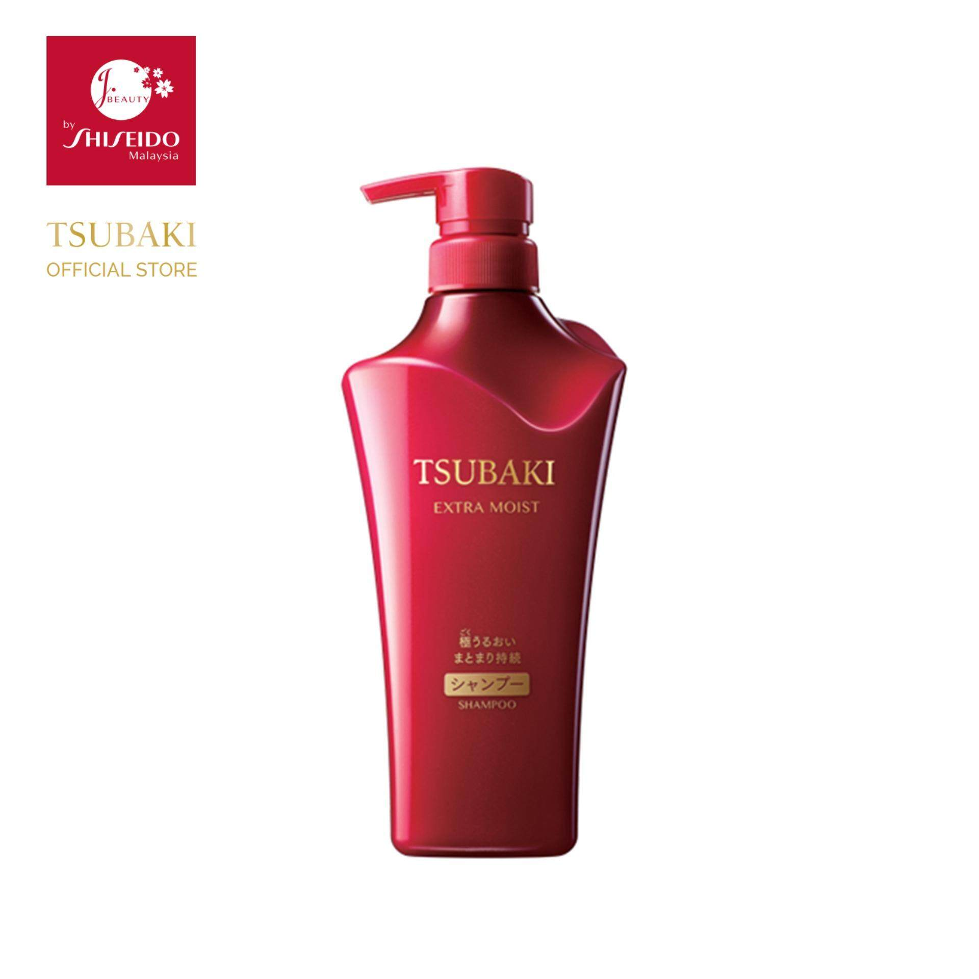 Hair Care Products With Best Online Price In Malaysia Makarizo Texture Shampoo 250ml Tsubaki Extra Moist Conditioner 500ml