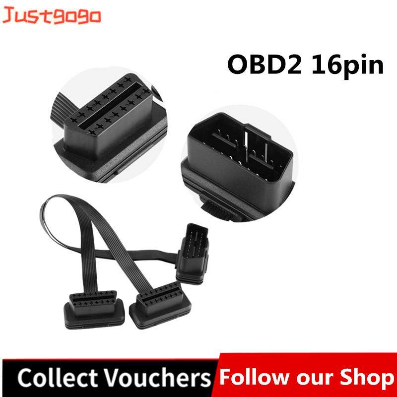 【Clearance Sale】YOSOO Car OBD2 30cm 16pin 2 in 1 Converted Diagnostic  Extension Cable Connector Adapter