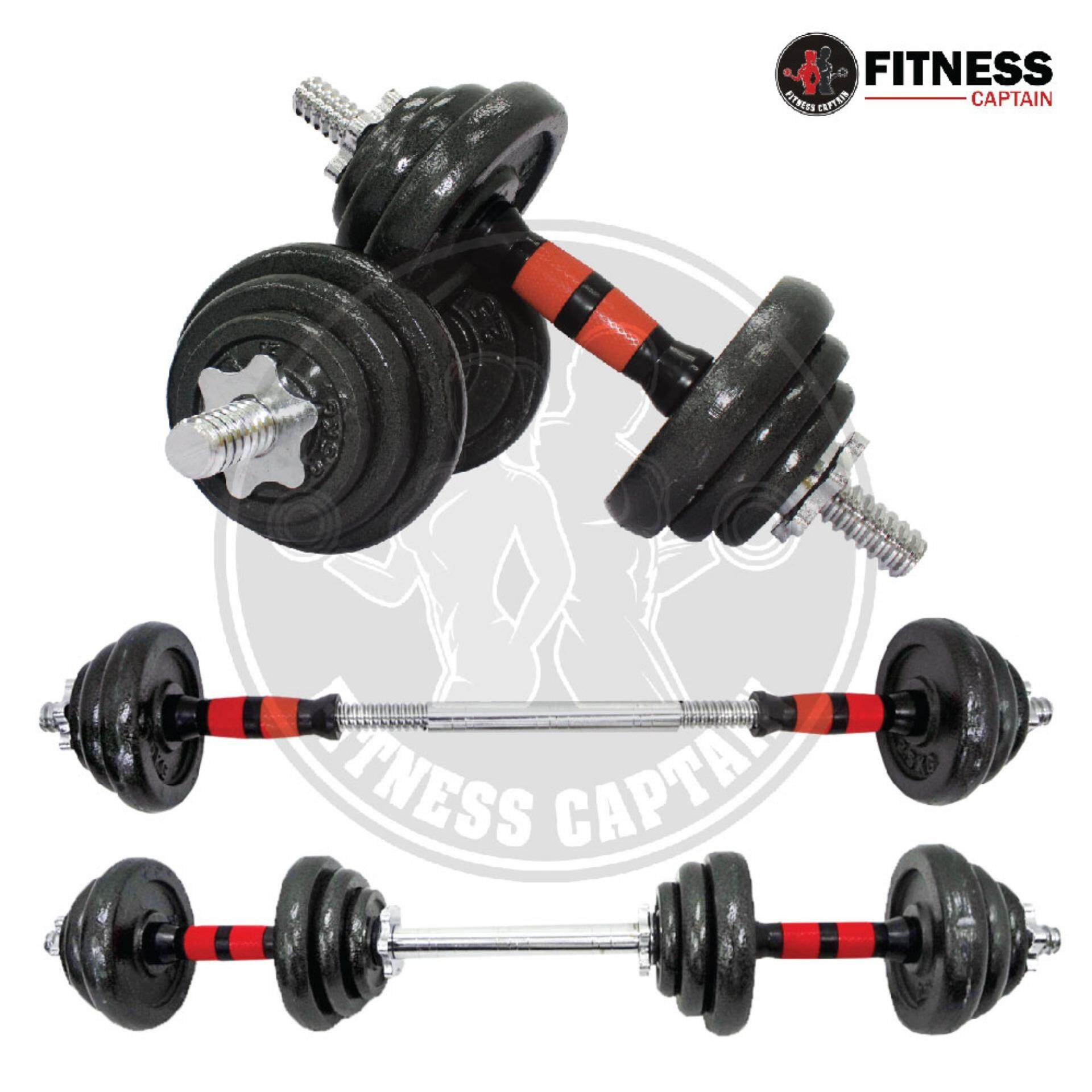 Popular Dumbbells Weights For The Best Prices In Malaysia Barbel 10 Kg Fitness Captain Gym 20kg Adjustable Cast Iron Plate Dumbbell And Barbell Combo Set With 20cm Connector