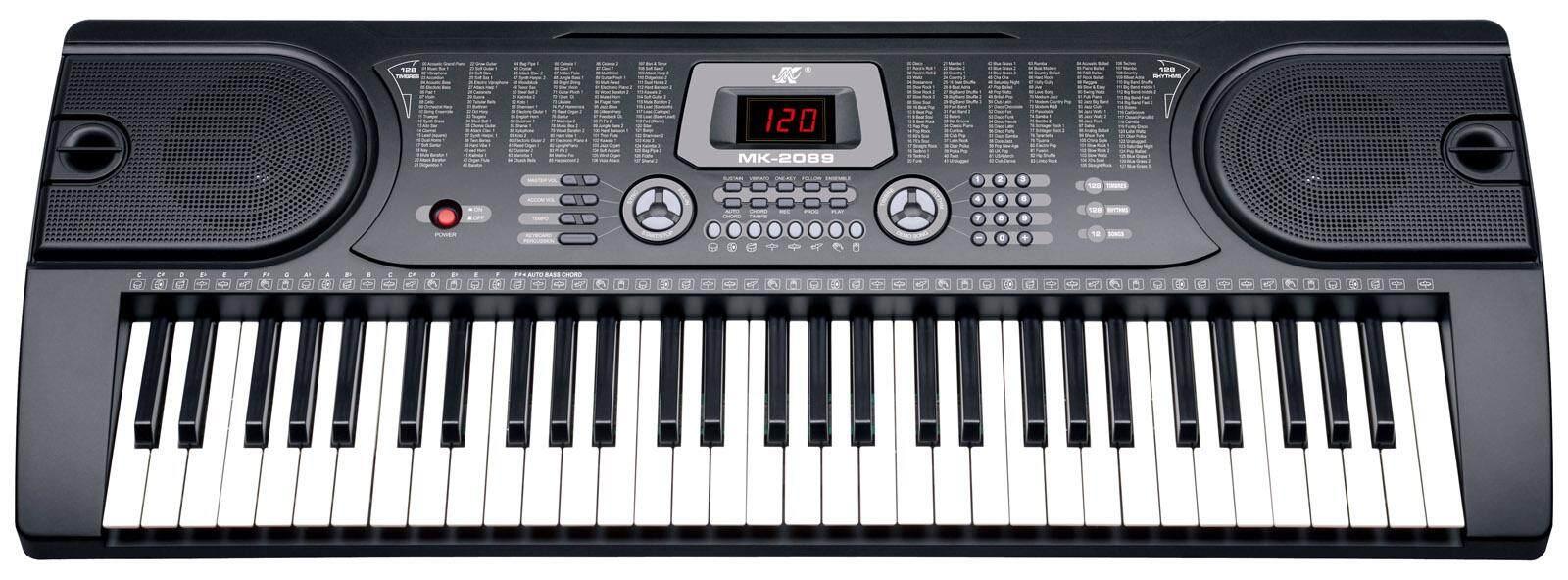 Fujicom 61 Keys Professional Electronic Piano Organ Portable Keyboard with  AC adaptor