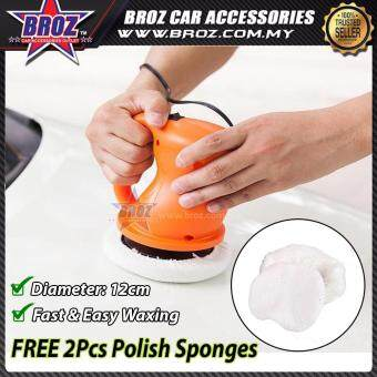 12V 40W Car Waxing Machine 12cm Car Polisher Polishing Machine Car Gloss (Orange)