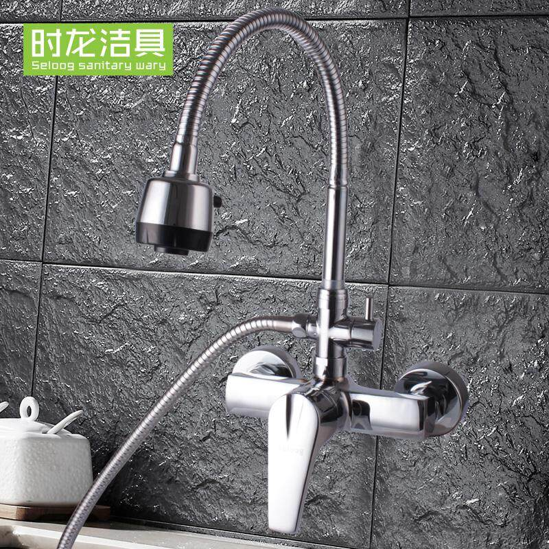 Seloog Sanitary Ware Brass Wall-in Hot/Cold Faucet Face Wash Basin Leading Kitchen Terrace/Patio Can Be Connected with Shower