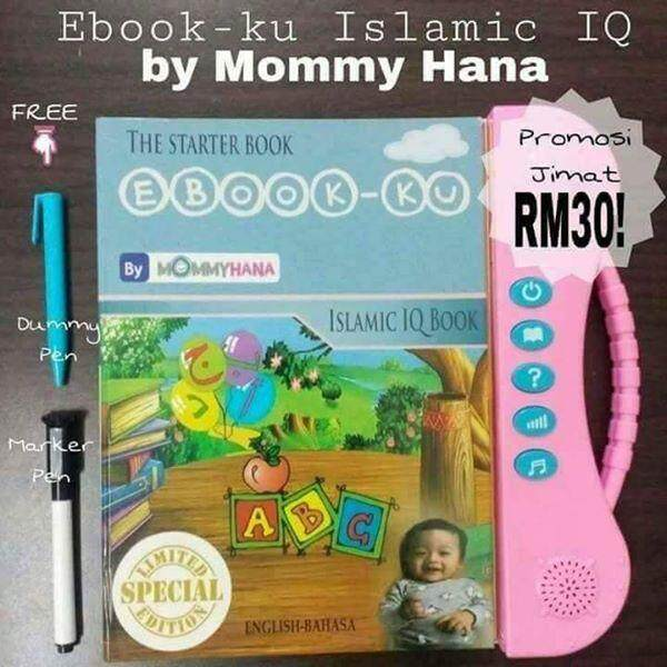 E BOOK KU ISLAMIC SPECIAL EDITION + Special Free GIFT