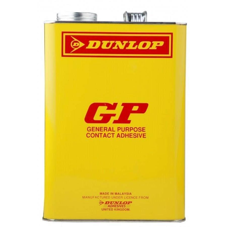 BULK ORDER 3liter DUNLOP GP  Contact Adhensive ~10TIN