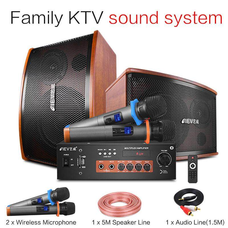Living Room Tv Stereo Karaoke Computer Speakers Usb And Microphone Input Ktv Amplifier Bluetooth Dj Pa