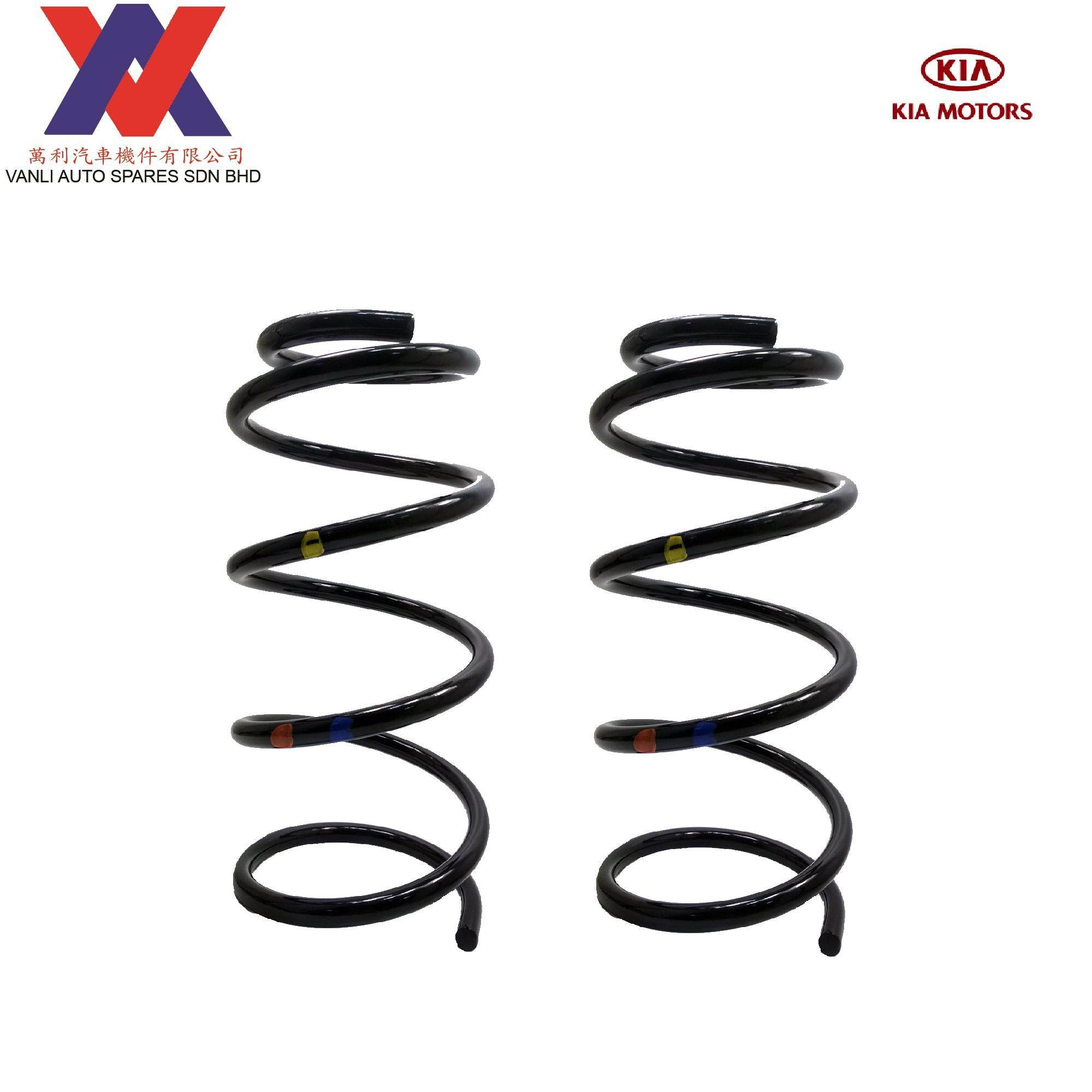 Kia Auto Parts Spares Price In Malaysia Best Sedona Headlight Replacement Further 2002 Diagram Front Coil Spring For Rio 14cc 2005 1 Pair R