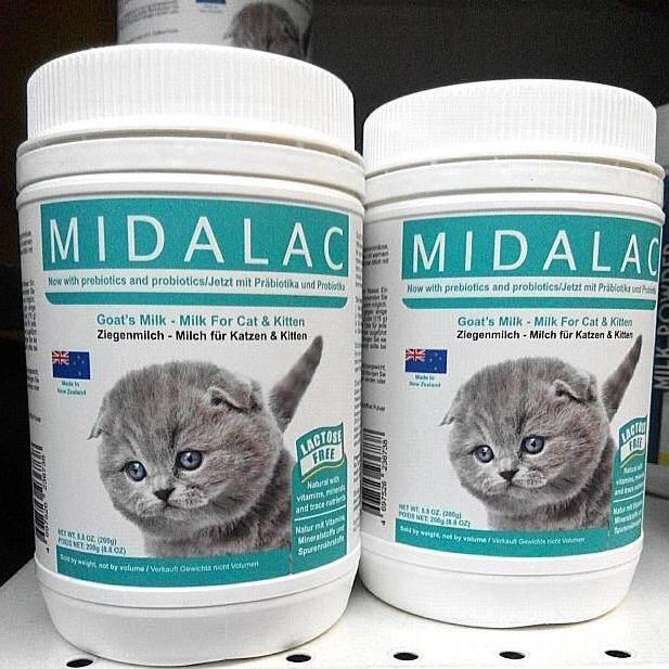 Midalac Goat Milk 200g By Dudukiddo.